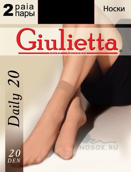 Купить Giulietta Daily 20, носки цвета nero, visone, daino, bianco недорого в интернет-магазине Nosok.ru в Москве