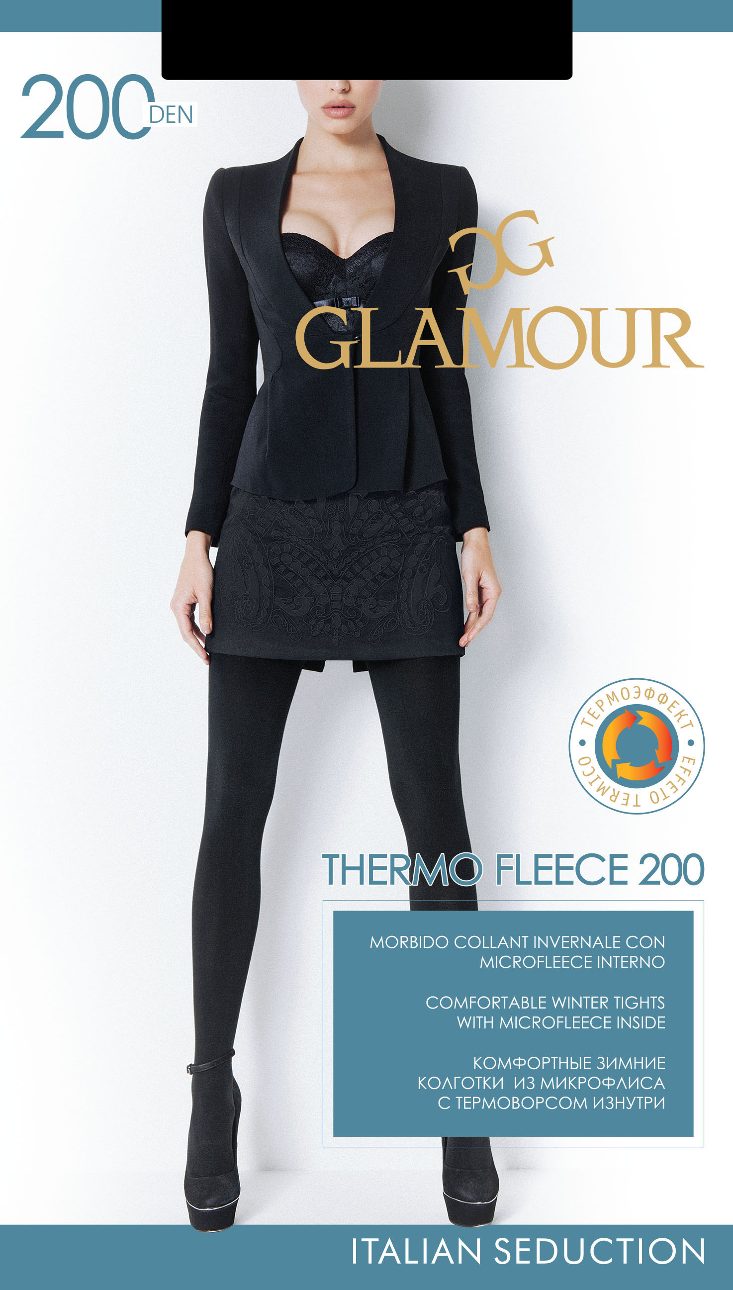 Glamour THERMO FLEECE 200, колготки