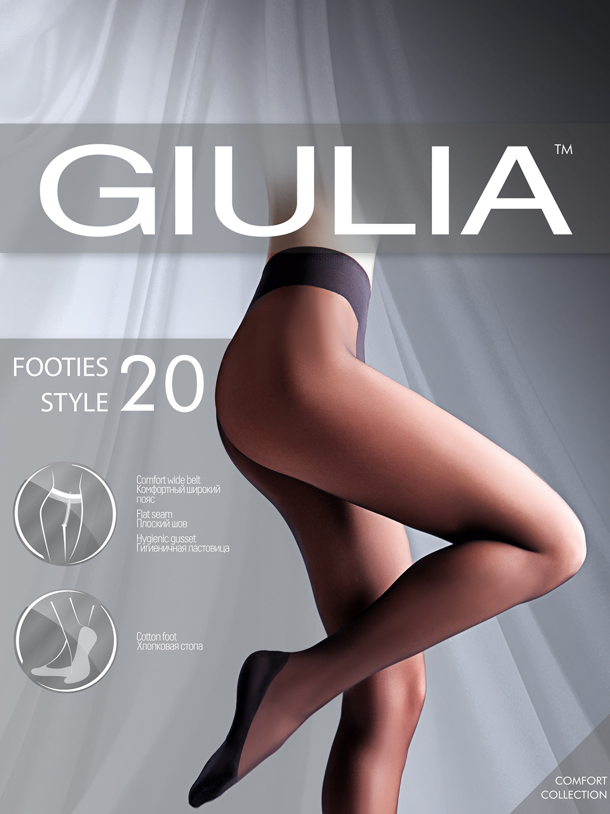 aded5acbdf7b Колготки Giulia - выбирайте и покупайте женские колготки Giulia в ...