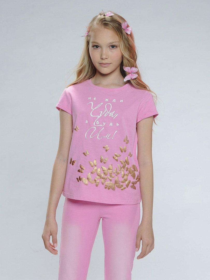 402532fd9f1 Одежда Пеликан для девочек - купить недорого в интернет-магазине Nosok.ru в  Москве