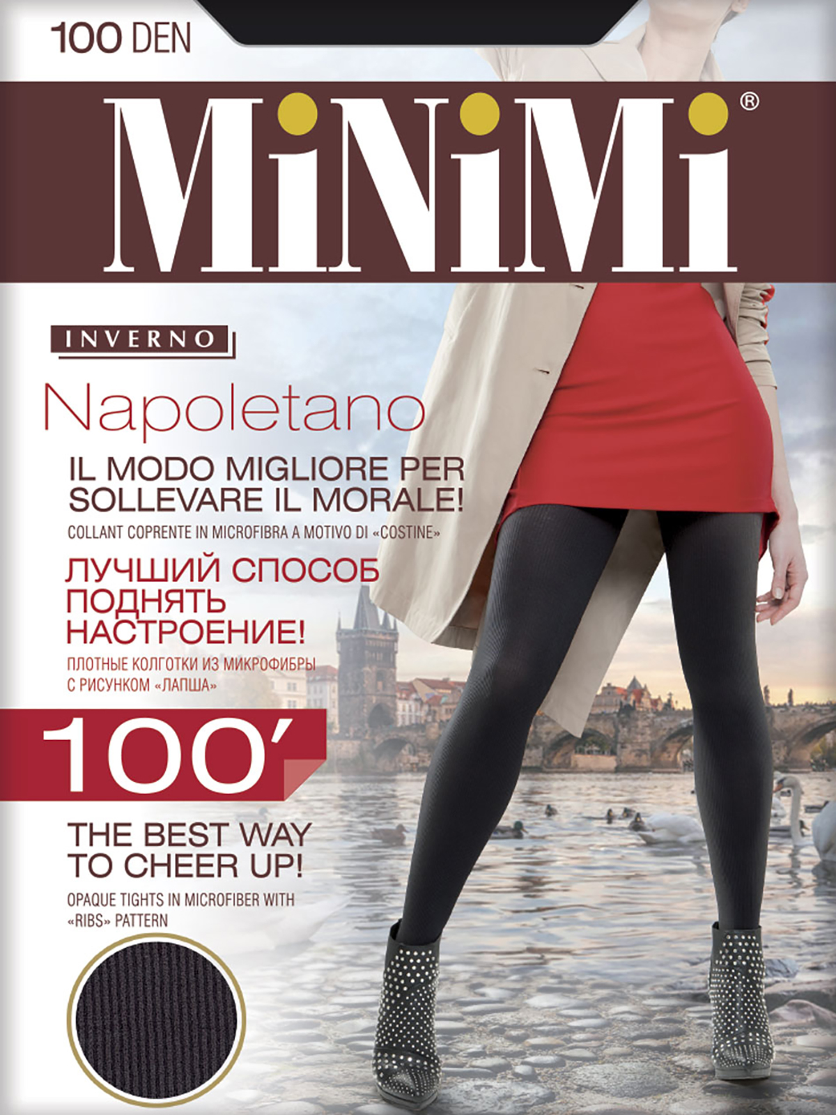 Осенне-зимние колготки Minimi - купить теплые колготки Миними в  интернет-магазине в Москве 0794eab61a2