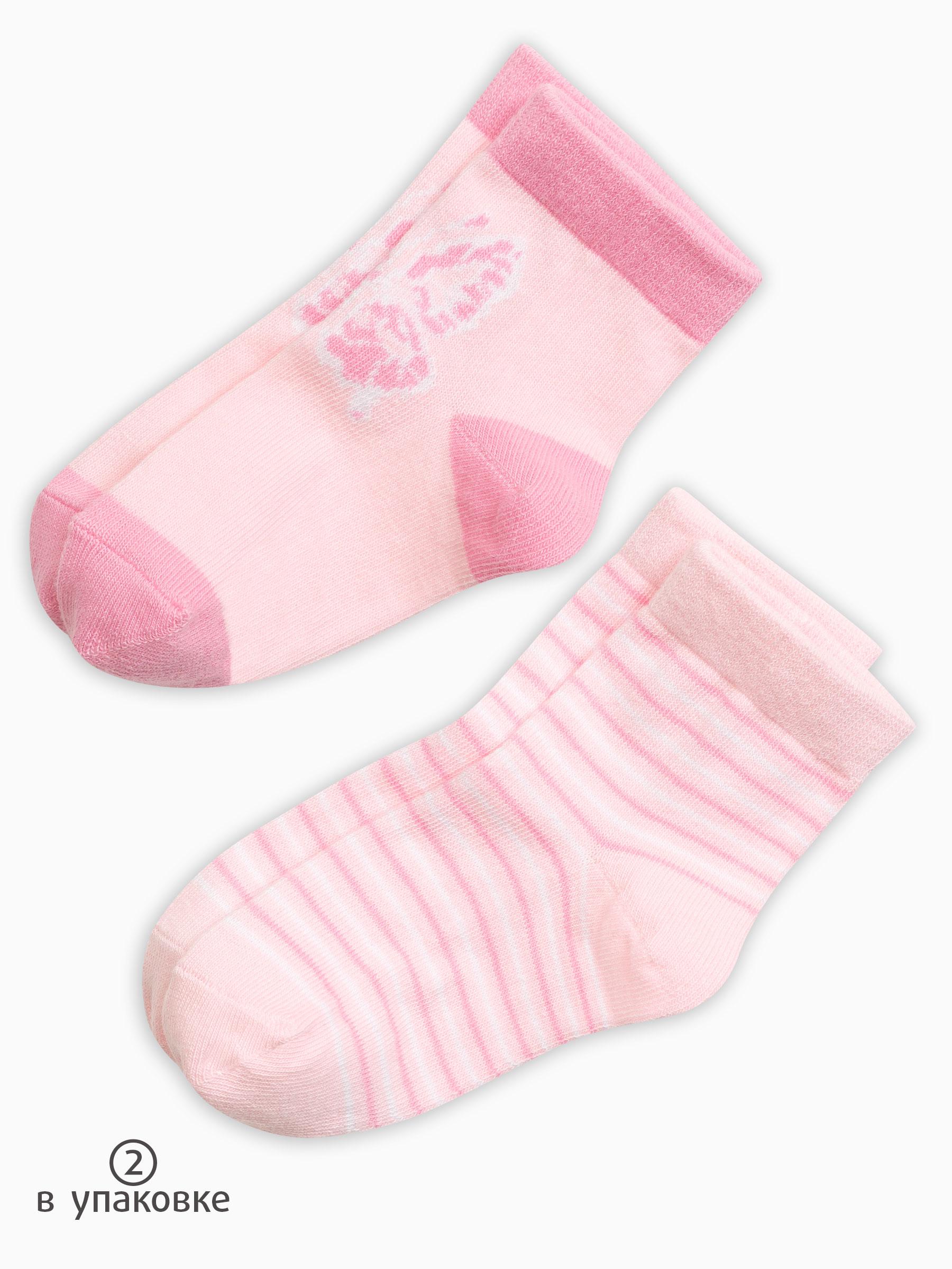 524add81002ae Pelican GEG3109(2), носки детские для девочек 2 пары цвета малиновый ...