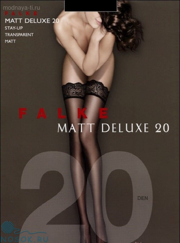 78613bc7bddc2 Купить FALKE MATT DELUXE 20 stay-up, чулки цвета POWDER/BLACK ...